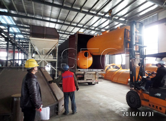 Waste Tyre Pyrolysis Plant Suppliers & Manufacturers
